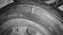 Uszkodzenia wewnętrzne gumy