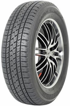 opony terenowe Bridgestone 265/65R18 D683 112H