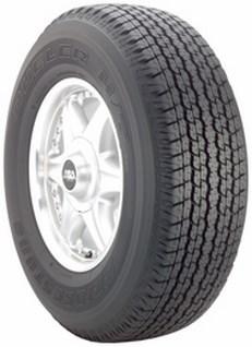 opony terenowe Bridgestone 235/70R16 DUELER H/T